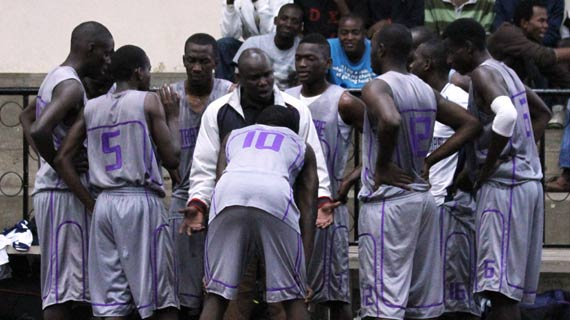 Strathmore to conduct basketball Scholarship trials