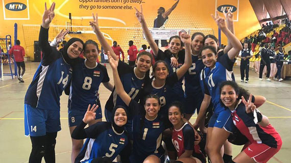 Egypt beats Kenya to gold as Youth Volleyball ends in Kampala