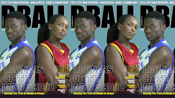 4th edition of Inside Bball magazine released