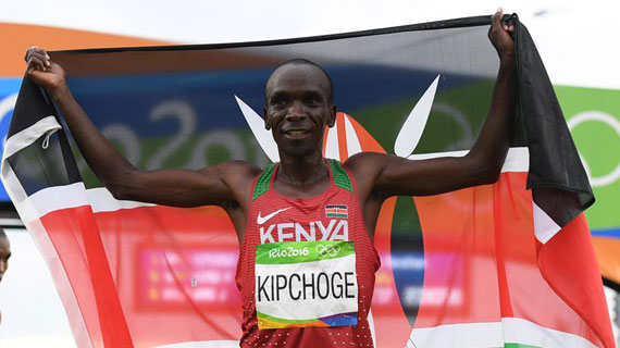 Eliud Kipchoge awarded Presidential Elder of The Golden Heart