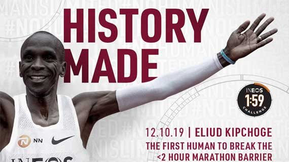 Eliud Kipchoge makes marathon history in Vienna