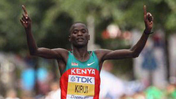 Kirui seeks his third world championships title  in London