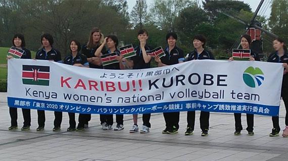 Malkia Strikers arrive in  Japan's Kurobe City