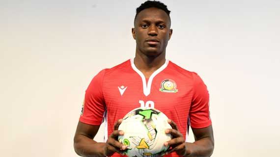 No pressure ahead of AFCON, says Wanyama